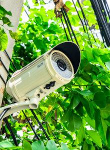 camera de surveillance digitale